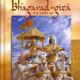 Conocimiento Gita y Cultura Vedica LA REALIZACION Y LIBERACION DEL ALMA ; 11 ABR 2017 S. B. VICHAR BISHNU MAHARAJ