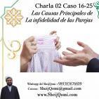 Charla 02 Caso 16 - 25 Las Causas principales de la Infidelidad de Pareja