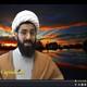El infierno 01, en el islam, Sheij Qomi