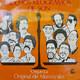 Me Gusta Cuando Cantas - La Original de Manzanillo