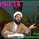Capitulo 14, Imam Husain a.s en El libro Kamil Az.ziarat, Sheij Qomi