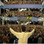 E-Lusos - Programa 4 - Tradições e actualidade dos países lusófonos - Iglesias evangélicas a la carta en Brasil