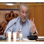 Julio Anguita: 'Asistimos a la muerte de la democracia'