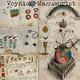 Voces del Misterio nº.583: Desaparición misteriosa, Manuscrito Voynich, Lugares mágicos,viajes astrales,desclasificación
