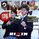 MMAdictos 176 - RIZIN in YOKOHAMA - SAKURA -