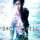 [P42 - 149] Ghost in the shell (2017)