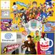 Retroalba Podcast Episodio 35: Dreamcast: Recuerdos, juegos y curiosidades