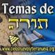 064 Yeshúa en quien el Eterno tiene contentamiento