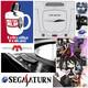 Retroalba Podcast Episodio 33: Sega Saturn, recuerdos y recomendaciones.