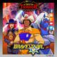 La Cueva Del Terror - Masters del Universo 03x11 BRAVESTARR