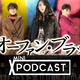 Mini X Podcast 01: El remake japonés de Orphan Black