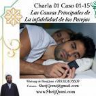Charla 01 Caso 01 - 15 Las Causas de la infidelidad