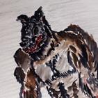 Orest Sómov - El hombre lobo
