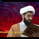 El infierno 02, en el islam, Sheij Qomi