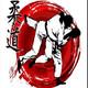Kernelpanikk Programa 06: Las Artes del Guerrero: Especial Judo, Shodo, Sumi-e y Haiku