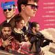 Lounge Geek #116: El cine que vimos - #Recap2017