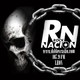Rock Nación 18 octubre 2.017