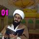 Capitulo 01, Imam Husain a.s en El libro Kamil Az.ziarat, Sheij Qomi