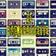 EL Radiocassette 06: Fallos técnicos?