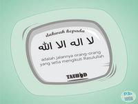 Praktik Penyelenggaraan Jenazah - Ustadz Ahmad Zainuddin Al-Banjary