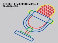 Famicast Life in Japan 001 [Sampler]