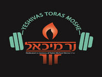 26- Orach Chaim 76:1-8- The Halachos of Tzoah