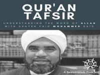 Daily Quran Reflections: (6) Nisa 148-176 and Ma'da 1-82 – Cooperation, Justice, Closeness, Oneness-Shaykh Faraz ...