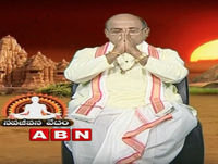 Garikapati Narasimha Rao About Helping Nature Nava Jeevana Vedam Episode 1025