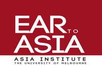 Ear To Asia - Teaser