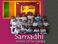 Samadhi - Voice of Sri Lanka-20-05-2017-A Tour of Beautiful Sri Lanka