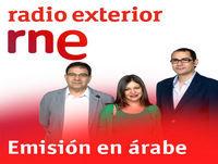Emisión en árabe - Las Islas Cíes - 22/03/17