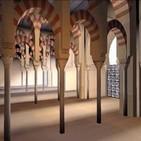 Casa Árabe en Madrid