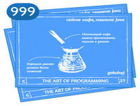 ?????? ?144 — The Art Of Programming [ Web ] ??????????? ?? ?????????