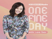 One Fine Day with Lena Park - 2018.02.15(THU)