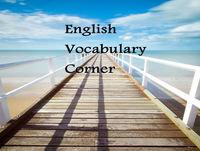 Esoteric vocabulary
