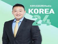 Korea 24 - 2018.01.24(WED)
