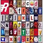 letras en vena 17_02_11