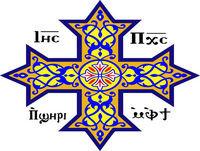 Coptic.Youth.Program 7.DEC.2017
