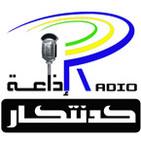 Nubian Radio