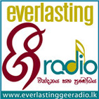 Gee Radio