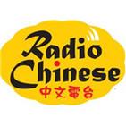 - Chinese Radio