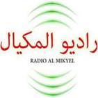 radio_almikyel