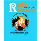 Rhamna FM