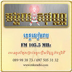 MKS Radio FM105.5 MHz, Siem Reap
