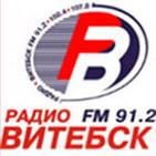 Радио Ð?иÑ?ебск