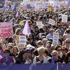 Parménides no es un grupo indie: Feminismo 2ª parte