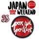 Episodio58: Porqué el anime ha triunfado en España (directo #japanweekend)