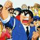 El Descampao - Especial Shonen Jump