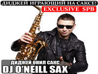 Vadim Adamov & O'Neill - DEEP and SAX#23