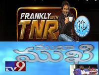TNR Comment On Secret Superstar TNR Review 11 SecretSuperstar TNRReview Aamir Khan
